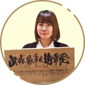 田中亜寿紗