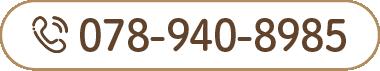 0789408985